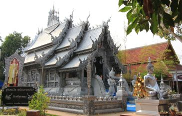 chiang-mai_2016-03-06_15-43-09_903-reduced